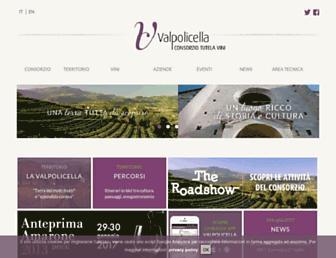 Main page screenshot of consorziovalpolicella.it