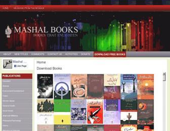 mashalbooks.org screenshot