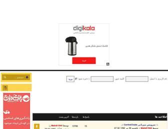 centralclubs.com screenshot