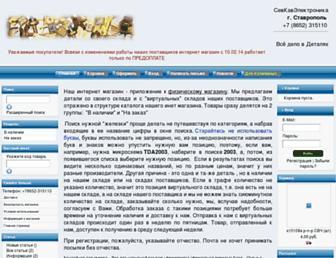 nce.ru screenshot