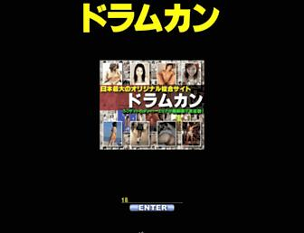 Fullscreen thumbnail of yumegumi.net