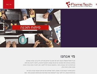 flame-ware.com screenshot