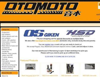 06b1701efb07073a3cf8109781401e646b4dc911.jpg?uri=otomoto.com