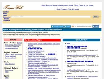 mayyam.com screenshot