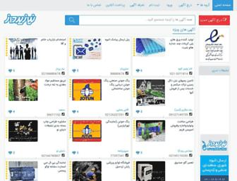 Thumbshot of Niazpardaz.com