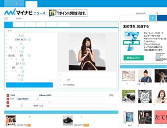 Main page screenshot of news.mynavi.jp