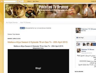 paktubelinks.blogspot.com screenshot