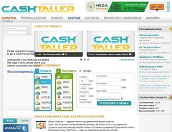 06e763d3952511db86d93d811181c59714442410.jpg?uri=cashtaller