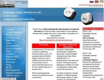 probability.univ.kiev.ua screenshot