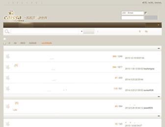 0716611844309d20c2cfd5c3941c4350eabdf80b.jpg?uri=bbs.caissa.com