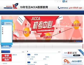 Thumbshot of Zxacca.com