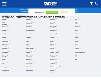 Thumbshot of Bluefish.ru