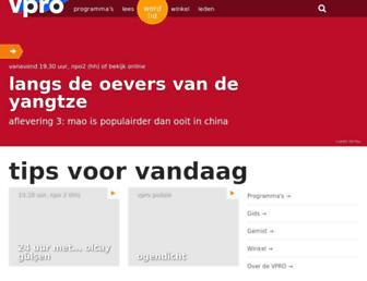 vpro.nl screenshot