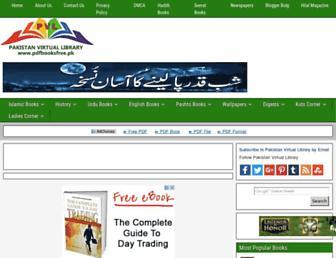 pdfbooksfree.pk screenshot