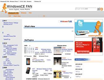 Main page screenshot of wince.ne.jp