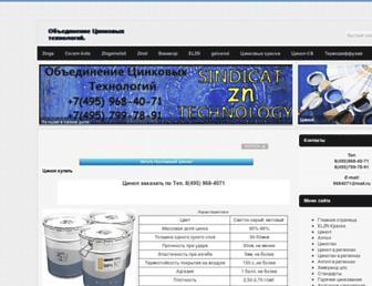 076e85840b9d2ebb706ffa604e19d4c7c7c3fcd8.jpg?uri=zinc-metal