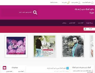 bibakmusic.com screenshot