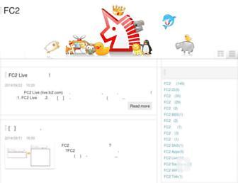 0789bb5428b4f25e00f397888941498769122444.jpg?uri=staffko.blog132.fc2