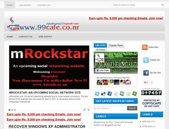 99cafe.blogspot.com screenshot