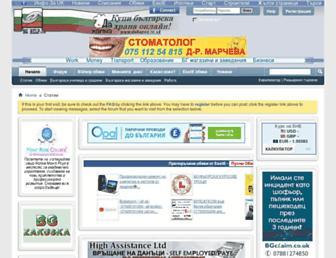 Main page screenshot of bghelp.co.uk