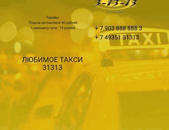 31313.ru screenshot