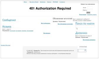 Main page screenshot of blogs.pravda.ru