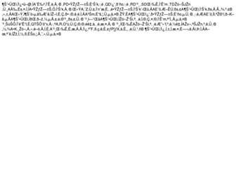 07dc7bd829b8d243fcc810883a04e4e83fde4cb2.jpg?uri=lintrack
