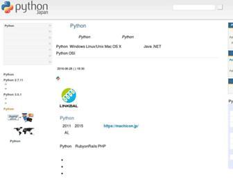 080c59610c9b2d377d0eb6c089af2e10670a3d7f.jpg?uri=python