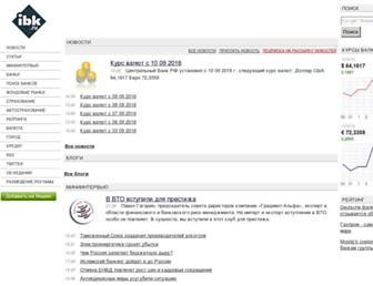0826035d16a81025d95a2225b4f125b82ac87548.jpg?uri=ibk