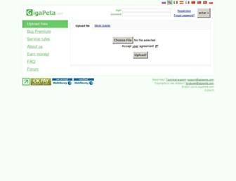 083073e330845ba74381e7923f02af8387d93f38.jpg?uri=gigapeta