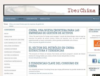 Thumbshot of Iberchina.org