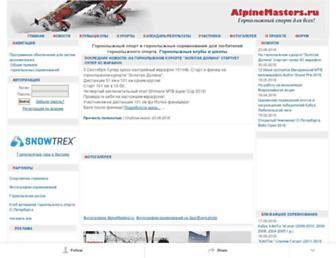 0838b9be11bb02d42da7b80129d7a986e0902fbd.jpg?uri=alpinemasters