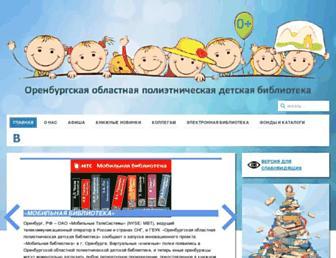Main page screenshot of oodb.ru