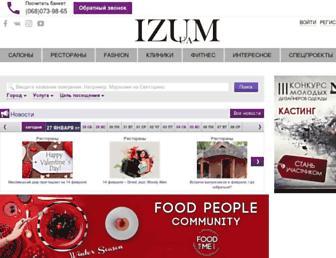 restoran.izum.ua screenshot