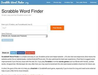 scrabblewordfinder.org screenshot