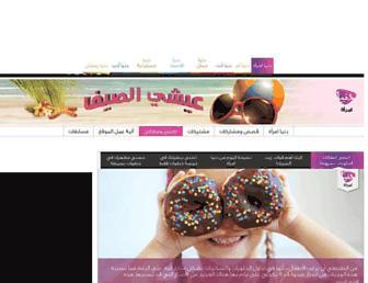 Thumbshot of Donyaimraa.com