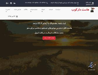 Thumbshot of Joomir.com