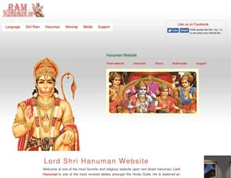 ramhanuman.in screenshot