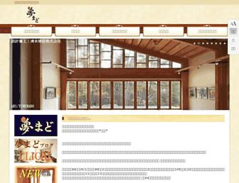 Thumbshot of Yumemado.com