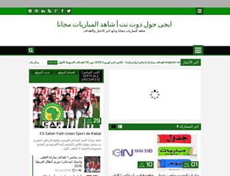 eggoal.net screenshot
