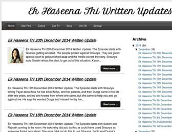 ekhaseenathiwrittenupdates.blogspot.com screenshot