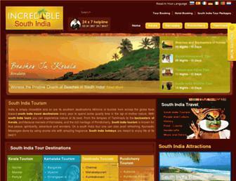08b4b034a0f64e7fcb0c505c8b38db3fed77e7d2.jpg?uri=incredible-southindia