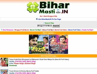 biharmasti.net screenshot