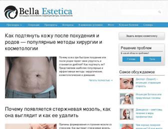 Thumbshot of Bellaestetica.ru