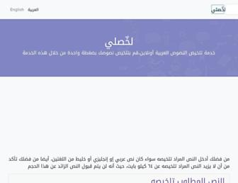 lakhasly.com screenshot