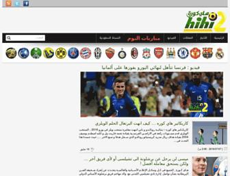 hihi2.com screenshot