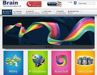 08f66bde42409fd156d74075bedc032306d3a615.jpg?uri=brain.net