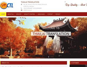 Main page screenshot of ctl.com.vn