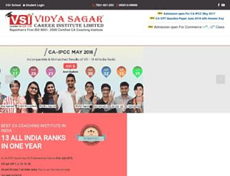 vsijaipur.com screenshot