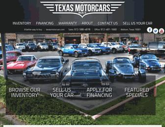 texasmotorcars.com screenshot